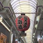 大阪天満宮参詣道の提灯