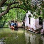 Zhouzhuang Water Town Φωτογραφία