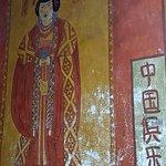 Le China Foto