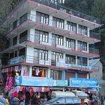 Handloom Shops / Restarant