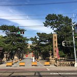 Foto de Sumiyoshi Taisha Shrine