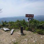 360°の展望がある高賀山山頂