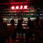 Ping Pong 129 Gintoneria照片