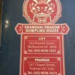 Photo of Shangai Dragon Dumpling House