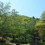 Photo of Mt.Utsubuki