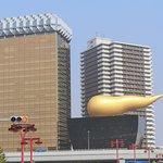 ภาพถ่ายของ ตึกสำนักงานใหญ่เบียร์อาซาฮี