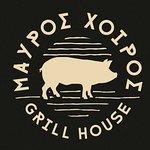 WELCOME TO MAVROS XOIROS GRILL HOUSE