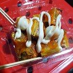 Banh Trang Tron (rice paper salad)