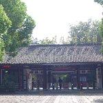 Photo of Xixi Wetland Park