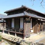 Photo of Old House of Tadataka Ino