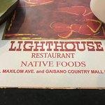 Photo of Lighthouse Restaurant