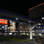 Photo of Kokura Station Building