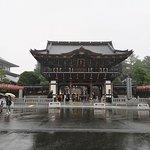Naritasan Shinsho-ji Temple ภาพถ่าย