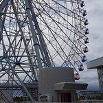 ภาพถ่ายของ Rinku Park