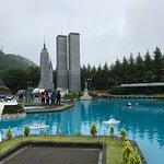 Foto de Tobu World Square