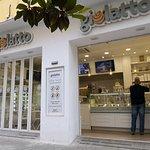 صورة فوتوغرافية لـ GIOELIA Cremeria, Córdoba
