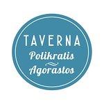Foto de Taverna Polikratis-Agorastos