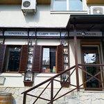 Photo de Carpe Diem Wine Shop & Bar