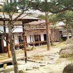 ภาพถ่ายของ Takayama Jinya