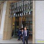 Foto di KITTE