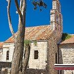 Photo of Santa Maria in Punta Church