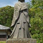 Photo of Kameoka Shrine