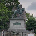 Foto van Kochi Castle