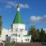 Foto di The Kremlin