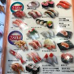 廻鮮寿司吉恒の写真
