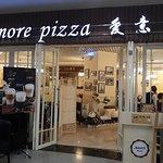 Amore Pizza(華府天地店)照片