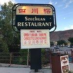 Szechuan Restaurantの写真