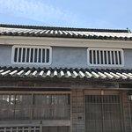 Photo of Udatsu Street