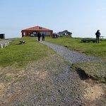 Shima no Hito Rebun Island Honten Foto