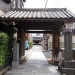 Anraku-ji Temple