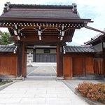Saizo-in Temple