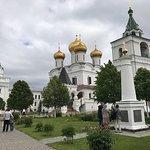 Photo of Monastery of st Ipaty
