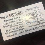 Photo of Ichiro Japanese Restaurant