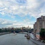 Вид на реку и Кремль