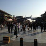 Photo of Qianmen Main Street Mall