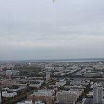 """Фотография Смотровая площадка бизнес центра """"Высоцкий"""""""