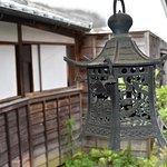 Billede af Seki Machinami Museum