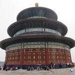 Photo de China Highlights
