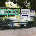 Billede af Kowloon Park