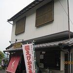 Фотография Kurasawaya