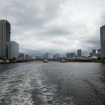 Tokyo Cruise (Sumida River) ภาพถ่าย