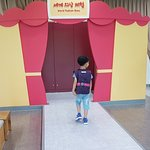 Фотография Seoul Children's Grand Park