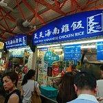 ภาพถ่ายของ Tian Tian Hainanese Chicken Rice