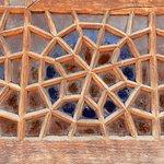 Shiraz tower