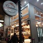 Kleopatras Bakery