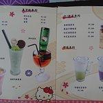Bilde fra Hello Kitty Shabu Shabu No.2